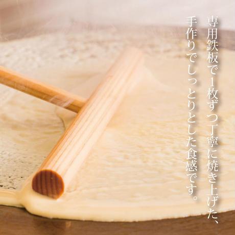 元祖うっふぷりん ミルクレープ 3個セット【冷凍】