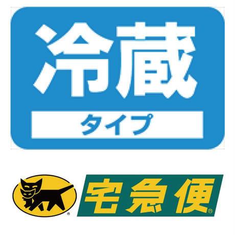 能勢セレクトぷりん 3個セット【冷蔵】