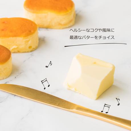 うっふチーズ 5個入【冷凍】