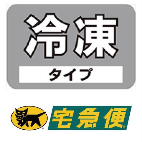 【父の日ラベル付き】北大阪No.1受賞品!食べ比べふわふわティラプリ 5個セット【冷凍】