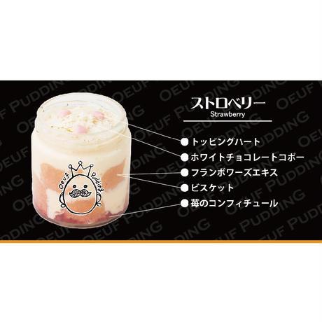 【父の日ラベル付き】北大阪No.1受賞品!食べ比べふわふわティラプリ 4個セット【冷凍】
