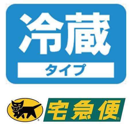 うっふぷりんプリュス 5個セット【冷蔵】