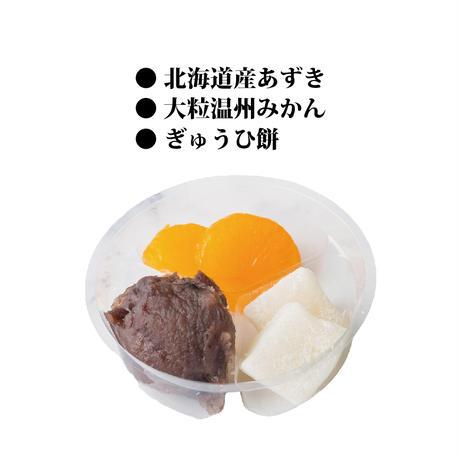 生茶ぜりぃ 4個セット【冷凍】