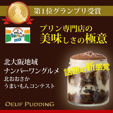北大阪No.1受賞品!ティラプリ ミニ 12個セット【冷凍】