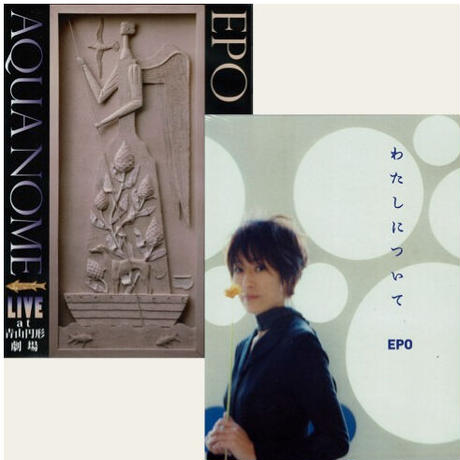 「DVD「AQUA NOME LIVE at 青山円形劇場」「わたしについて」 特別セット