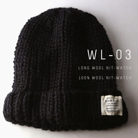 WL-03 ウール100% ロングニットワッチ BIGWATCH ブラック