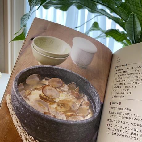 絶版本『健康豆腐レシピ100』(濱田美里/永岡書店)