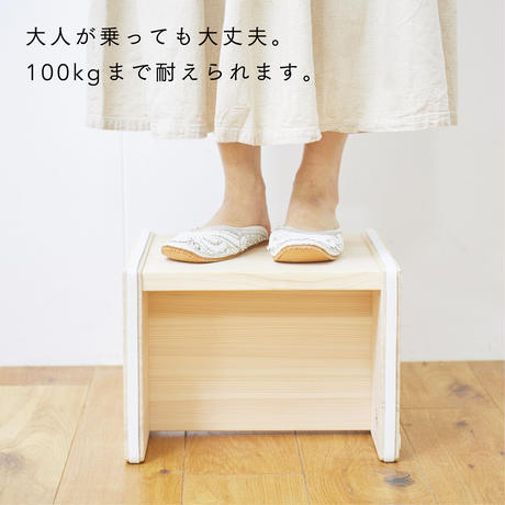 こどもキッチンステップ(ヒノキのこどもまないた付き)(送料無料)