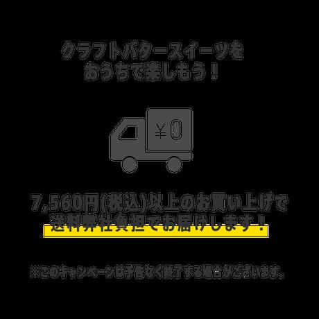 【クール便送料込】別海町 発酵バター食塩不使用