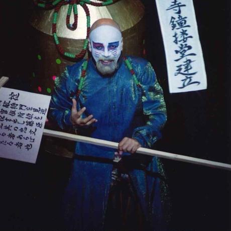 【只今セール中!】南北オペラ(2002)DVD