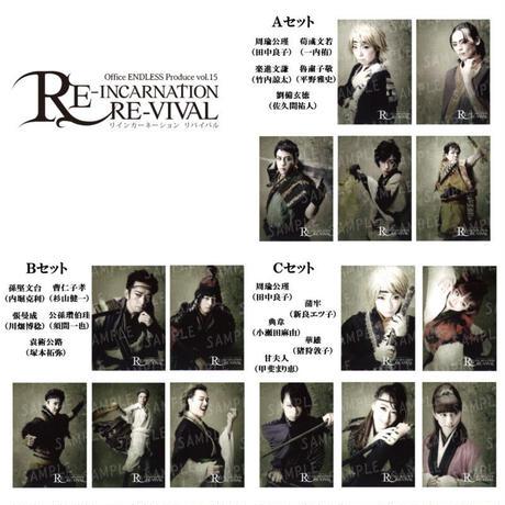 舞台「RE-INCARNATION RE-VIVAL」ブロマイドセット