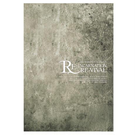 舞台「RE-INCARNATION RE-VIVAL」パンフレット