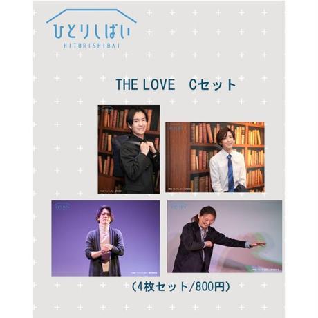 舞台「ひとりしばい特別公演『THE LOVE』」舞台写真