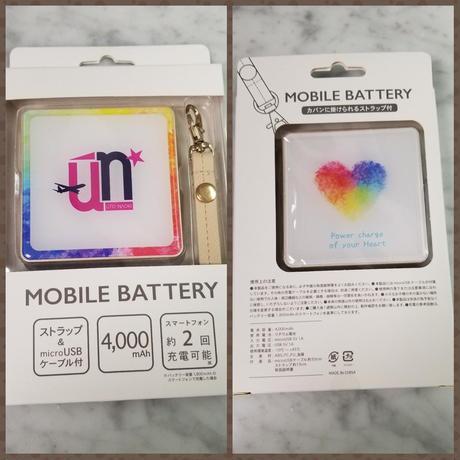 ストラップ付「un」モバイルバッテリー