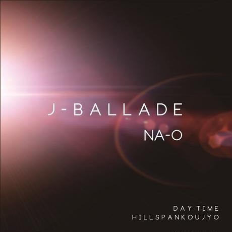 LIVE DVD 『J-BALLADE DAY TIME@hillsパン工場』
