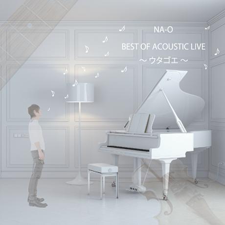 LIVE Album『BEST OF ACOUSTIC LIVE ~ウタゴエ~』