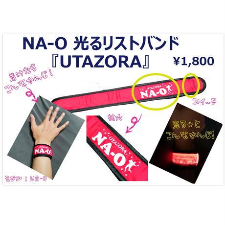 NA-O オリジナル 光るワンタッチリストバンド『UTAZORA』