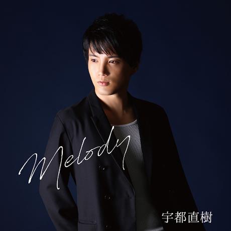 Full Album『Melody』