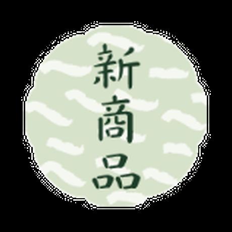 【免疫力アップにも】【手軽にサッと風邪予防】【ウィルスや風邪に負けない】マヌカハニーUMF10+ マヌカキャンディ― プロポリス入り