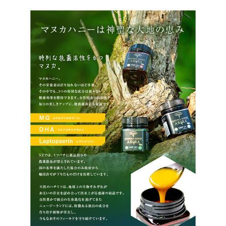 マヌカハニーUMF5+ 250g