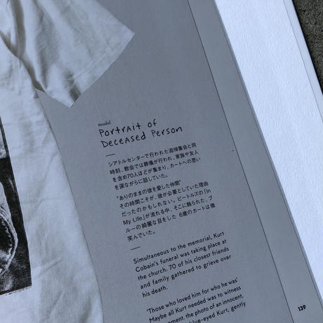 NIRVANA  T-SHIRT BOOK  HELLOH?