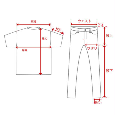 """IMPUDENT LIFE / """"Nearby"""" Sweat Pants (gray)"""