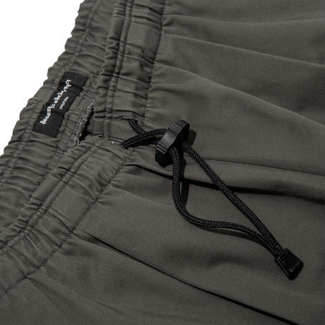 "Diaspora skateboards ""Comfortable Trousers"" (beige)"