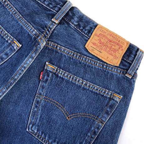 "90's Levi's 501 ""Made in UK"" (spice)"