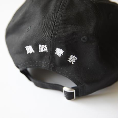 "CYDERHOUSE ×頭脳警察  ""Brain Police Cap""(black)"