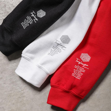 "Tenjinyu / 10th ""BUSINESS AS USUAL"" Sweat (red)"