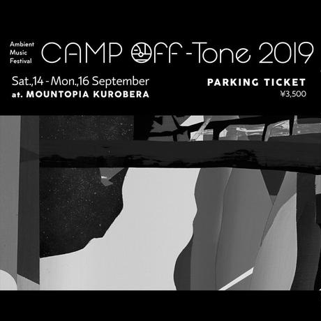 CAMP Off-Tone 2019 駐車場券