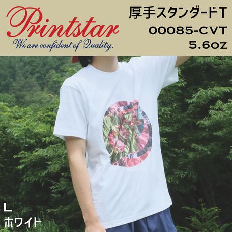 Printstar プリントスター キッズ厚手スタンダードT 00085-CVT 【本体代+プリント代】