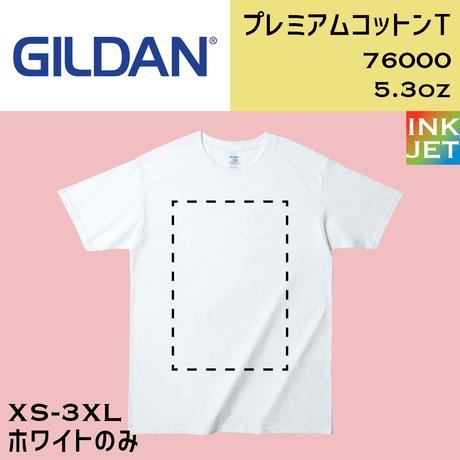 GILDAN ギルダン プレミアムコットンT 76000【本体代+プリント代】