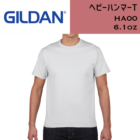 GILDAN ギルダン ヘビーハンマーT HA00 【本体代+プリント代】