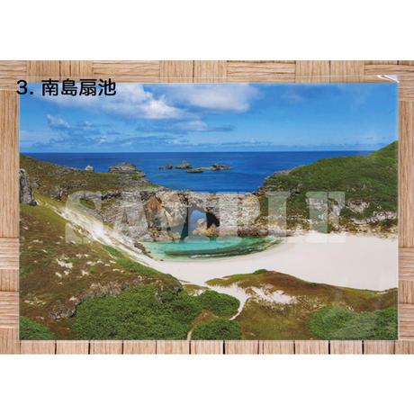 ポストカード/小笠原の風景