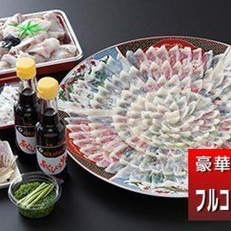 【フグ刺フルコースセット】とらふく赤絵大皿【豪華6人前】