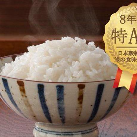 【8年連続特A受賞】最上級厳選!さがびより 15kg 100%一等米!