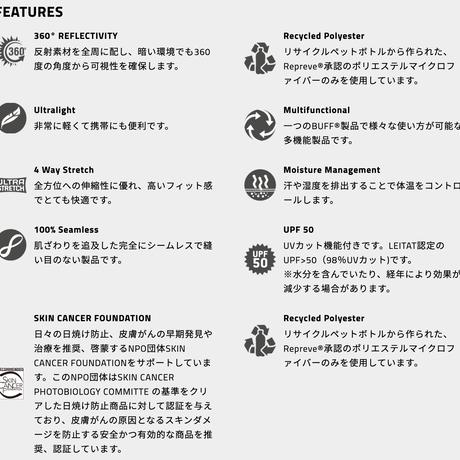 【DM便180円】Buff|440372 ORIGINAL PATTERNED LUX MULTI