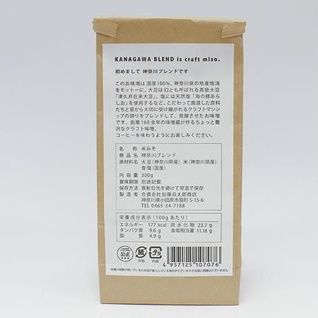 【DM便180円】加藤兵太郎商店|神奈川ブレンド(300g)