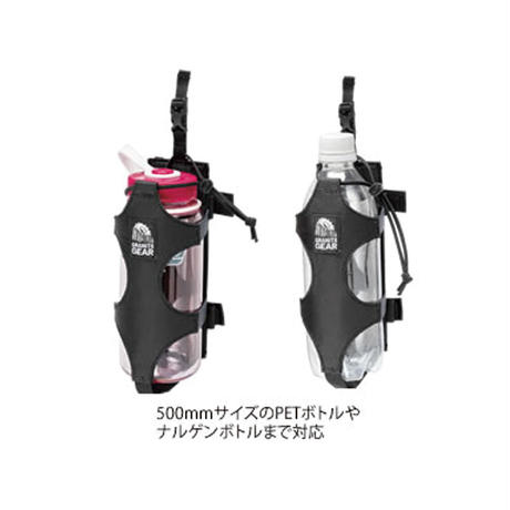 【DM便180円】GRANITE GEAR / BOTTLE HOLSTER