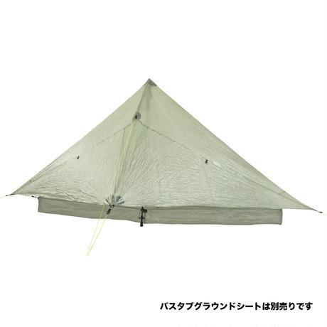 【DM便180円】Zpacks|Hexamid Pocket Tarp w/ Doors/White