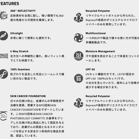 【DM便180円】Buff 440365 ORIGINAL PATTERNED EKOSTRETCH SHIZEN MULTI