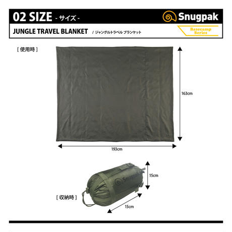 Snugpak|Insulated Jungle Travel Blanket