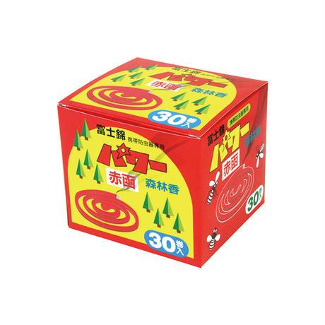富士錦 / パワー森林香(赤色) 30巻入り
