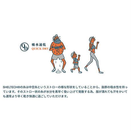 【DM便180円】KAVU|SHELTECH SHIRT