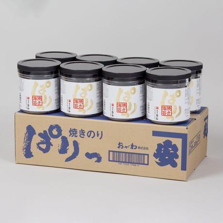 焼き海苔ぱりっ8個入り✕ 1箱