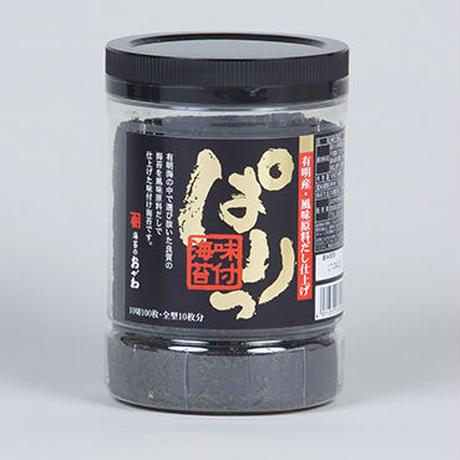 ギフトセットB(ぱりっ味付海苔×1、ぱりっ焼き海苔×1、焼き海苔金ごま×1、味付海苔ぱりっめんたい×1)