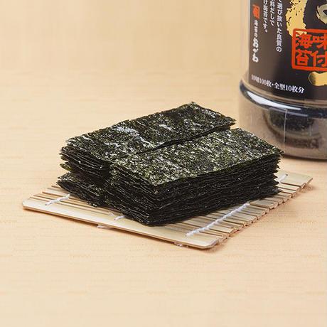 ぱりっ8個入り ✕ 3箱セット(味付海苔×2、焼き海苔×1)