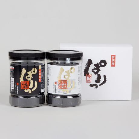 ギフトセットA(ぱりっ味付海苔×1、ぱりっ焼き海苔×1)