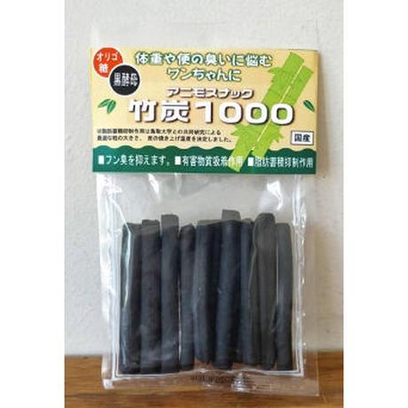 アニモスナック竹炭1000 50g